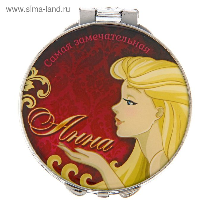 """Именное зеркало """"Анна"""""""