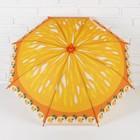 "Umbrella baby semi-automatic ""Orange"", with whistle, r=39cm, color: orange"