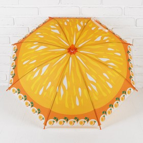 Зонт детский полуавтоматический «Апельсин», со свистком, r=39см, цвет оранжевый