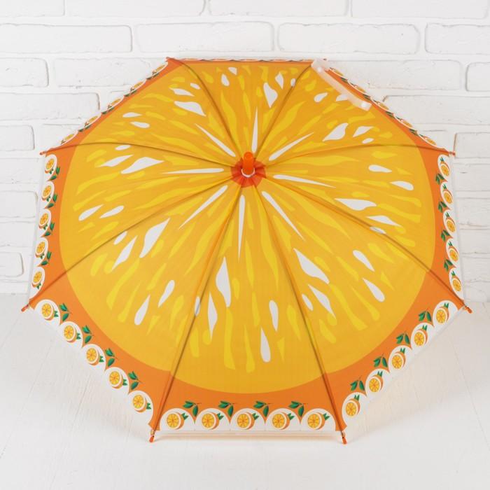"""Зонт детский полуавтоматический """"Апельсин"""", со свистком, r=39см, цвет оранжевый"""