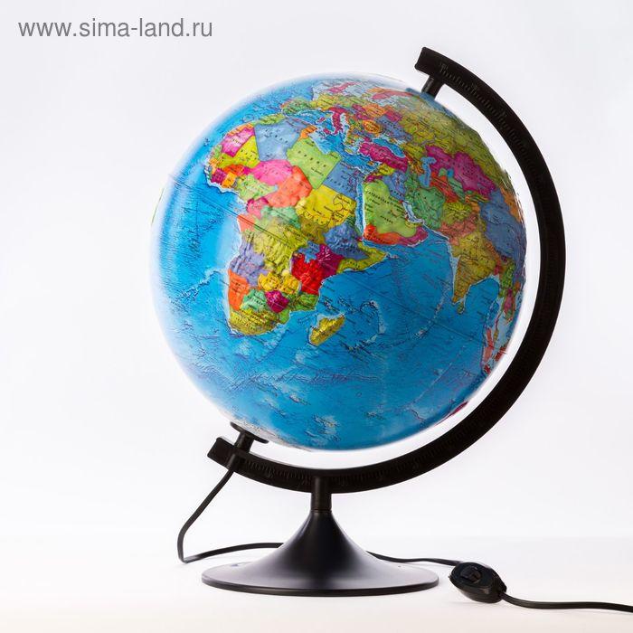 """Глобус политический рельефный диаметр 320мм """"Классик"""", с подсветкой"""