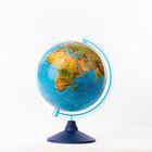 "Глобус ландшафтный диаметр 250мм ""Классик Евро"""