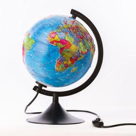 Глoбус политический рельефный «Классик», диаметр 210 мм, с подсветкой