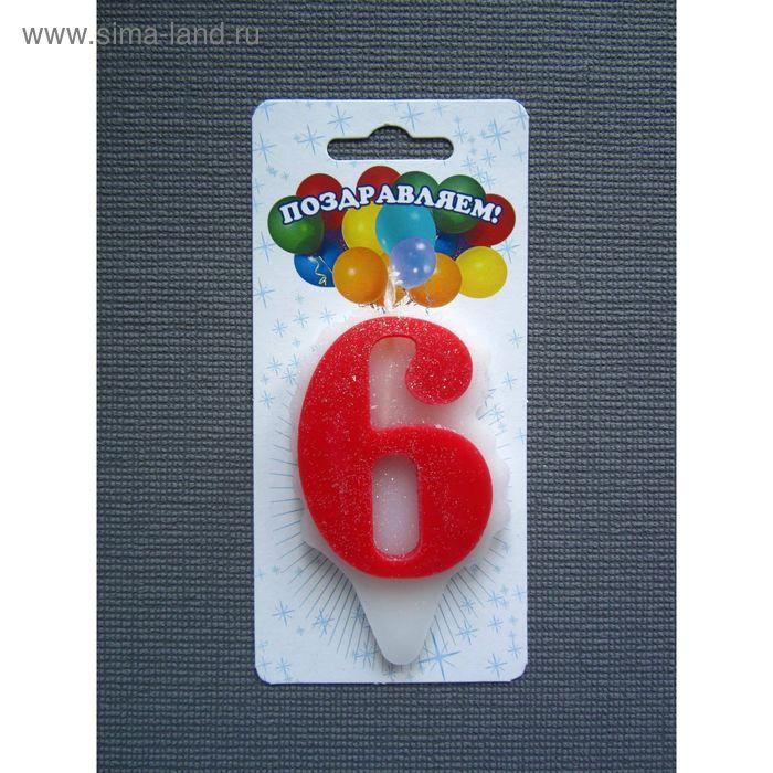 """Свеча для торта """"Облако"""" цифра красная """"6"""", большая"""