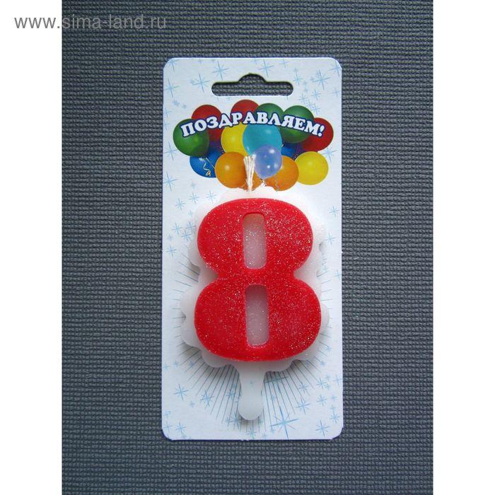 """Свеча для торта """"Облако"""" цифра красная """"8"""", большая"""