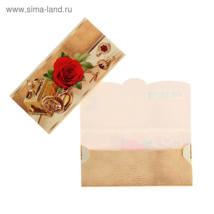 Конверт для денег универсальный; красная роза, часы, запонки