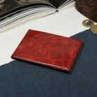 Обложка для удостоверения, без тиснения, цвет красный