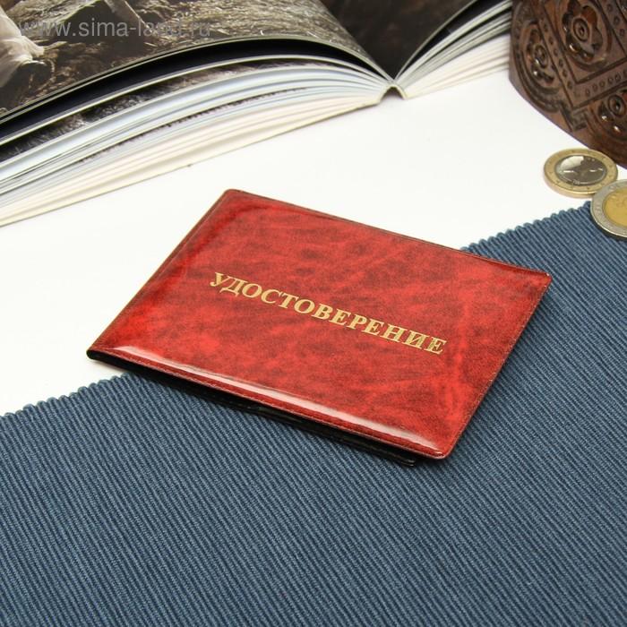 Обложка для удостоверения, красный