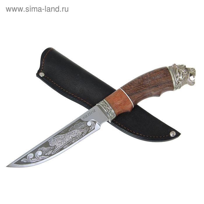 """Нож """"универсал"""" """"Шерхан"""", рукоять-дерево, сталь 95Х18"""