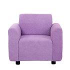 Кресло детское фиолетовый (астра140) однотонное, 59х55х47см, двп/дсп, поролон, меб.ткань