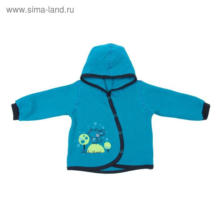 """Куртка """"Мышь на шаре"""", рост 92 см (54), цвет темно-бирюзовый ЮДД230067"""