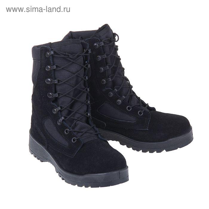 Тактические ботинки Armor, демисезонные, натуральная кожа, размер-43