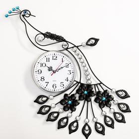 """Часы настенные, серия: Ажур, """"Павлин со стразами"""", 64х35 см"""