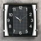"Wall clock, series: Classic, ""MATEO"", black, 23х23 cm"