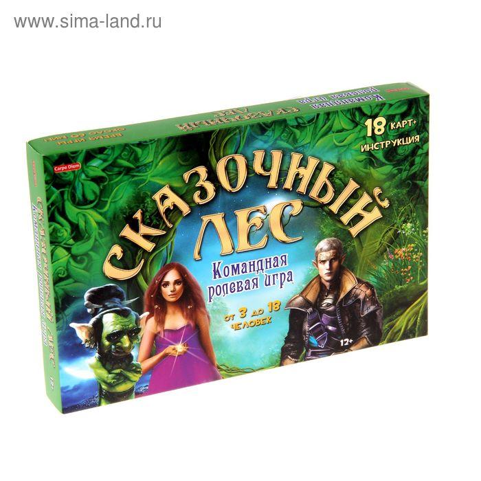 """Карточная игра """"Сказочный лес"""""""