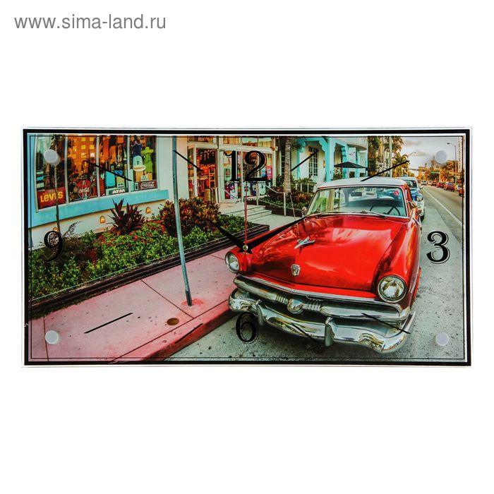 """Часы-картина настенные """"Красный ретро-автомобиль"""", 52х26 см"""