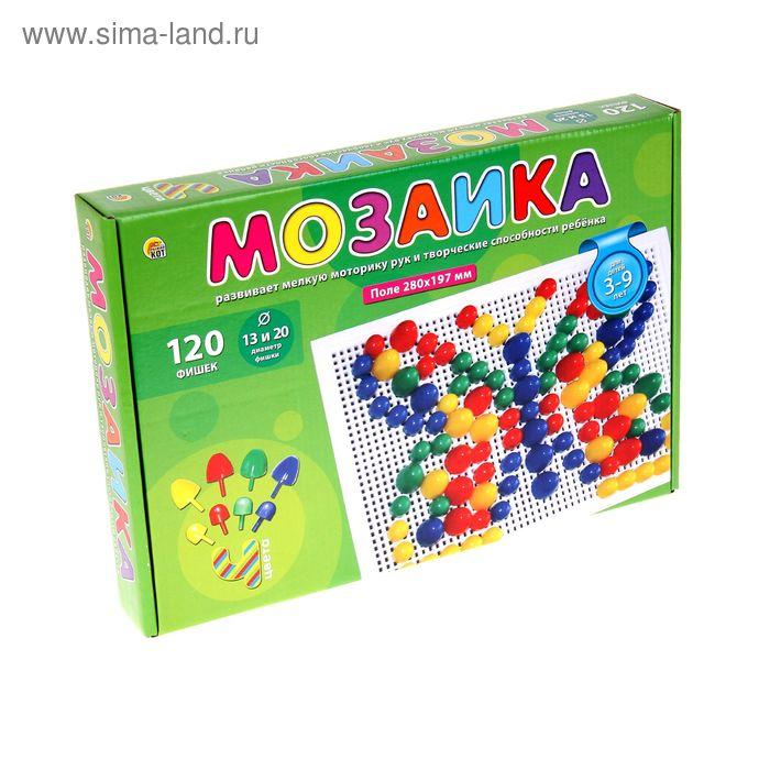 Мозаика пластиковая, 120 элементов, диаметр 13 и 20 мм