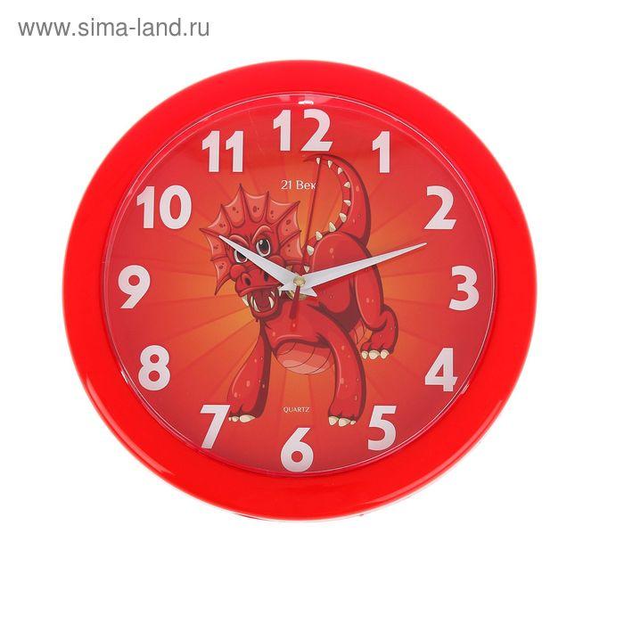 """Часы настенные круглые """"Красный Дракоша"""", красное кольцо, 23х23 см"""