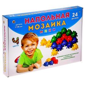 Мозаика напольная «Мини», 24 элементов