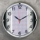 "Wall clock, series: Classic, ""Natalie"", d=23 cm"