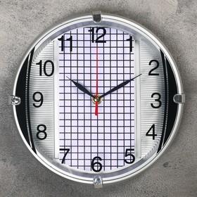 """Часы настенные, серия: Классика, """"Натали"""", d=23 см"""