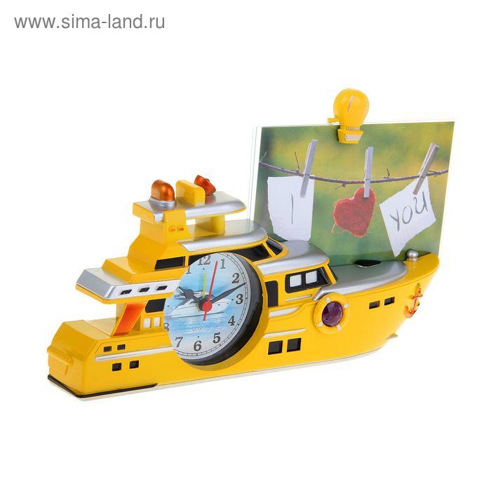 Часы настольные Катер с фоторамкой 28*4,5*14,5 см.