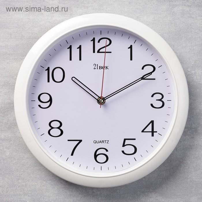 "Часы настенные круглые ""Классика"", белый обод, 26х26 см"
