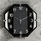 "Wall clock, series: Classic, ""Isabella"", 23х23 cm"