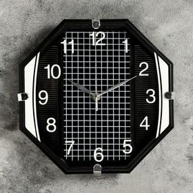 Часы настенные многогранник 'Серия Black. Геометрия', 23 × 23 см, чёрные Ош