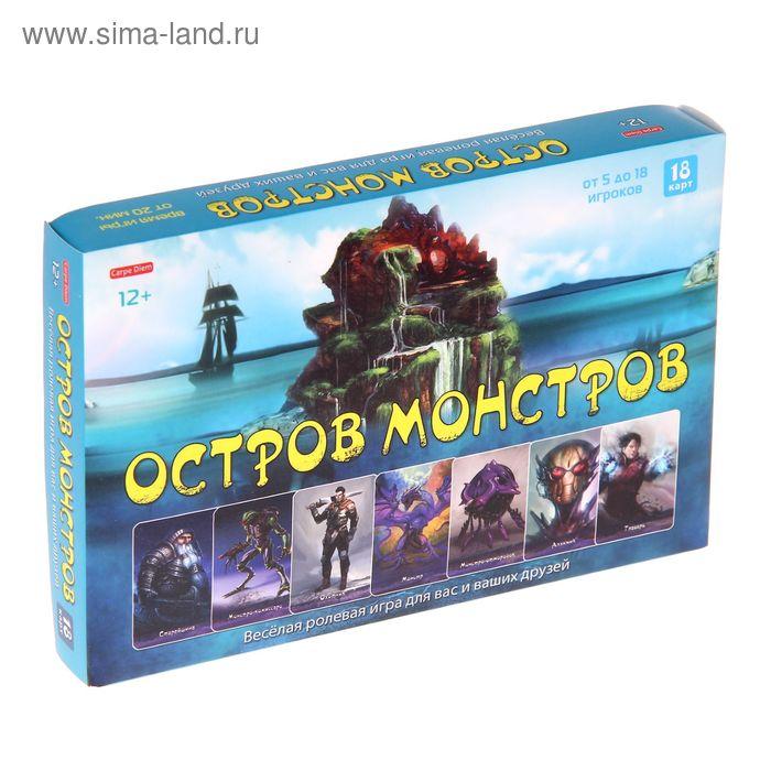"""Настольная игра """"Остров Монстров"""""""