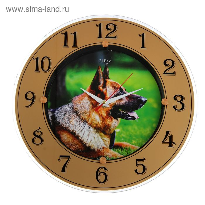 """Часы настенные круглые """"Немецкая овчарка"""", 32х32 см"""