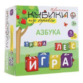 """Деревянные кубики """"Азбука"""" с закруглёнными углами, 9 шт."""