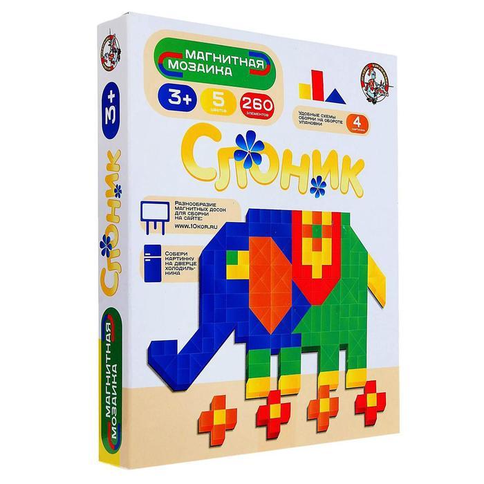 Магнитная мозаика «Слоник» без игрового поля, 260 элементов - фото 697093