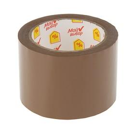 Клейкая лента-коричневая 72 мм * 66 метров * 50 мкм Ош