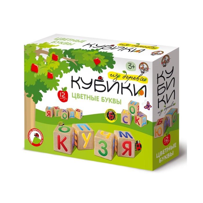 """Деревянные кубики """"Цветные буквы"""" с закругленными углами 12 шт."""