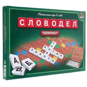 Настольная игра «Словодел. Компакт»