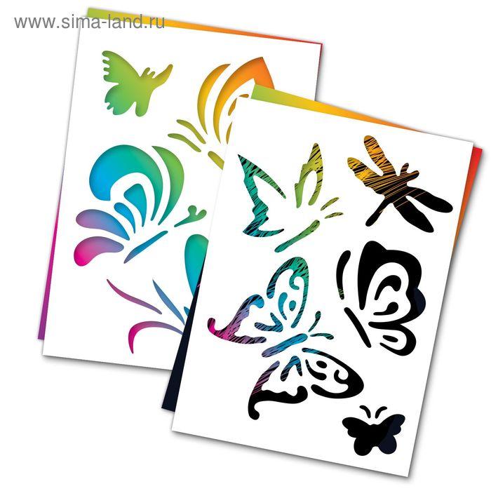 """3 гравюры и 2 трафарета """"Бабочки"""" А4 с цветным основанием"""