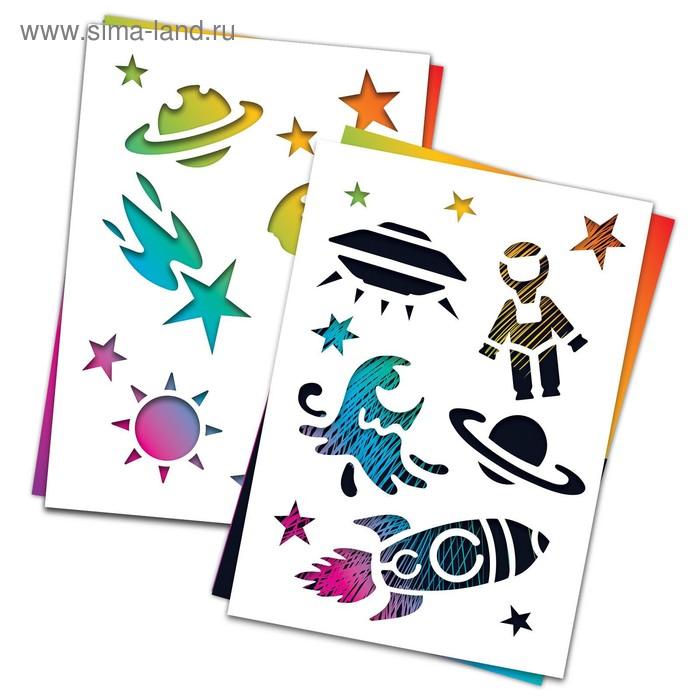 """3 гравюры и 2 трафарета """"Космос"""" А4 с цветным основанием"""
