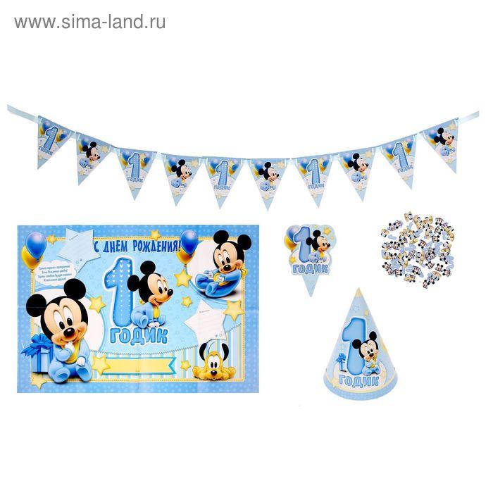 """Набор для проведения праздника """"С Днем Рождения!"""", 1 годик, Микки Маус"""