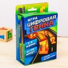 Настольная игра «UMOmomento. Цифровая гонка», 70 карт