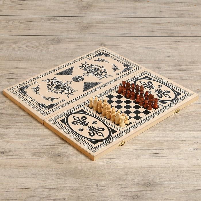 """Настольная игра 3 в 1 """"Зебра 48"""": шашки, шахматы, нарды, доска с узором"""