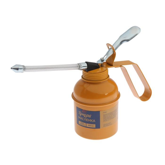 Масленка-нагнетатель TUNDRA, 0.3 литра, гибкий наконечник