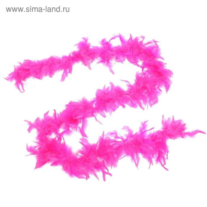 Карнавальный шарф-перо, 180 см, цвет розовый