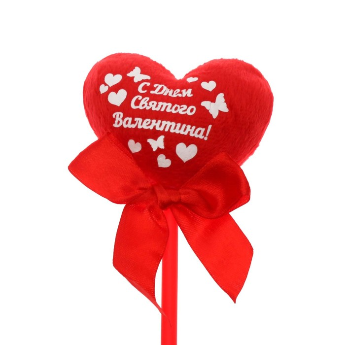 "Мягкая игрушка на палочке ""С Днем Святого Валентина"" сердце"