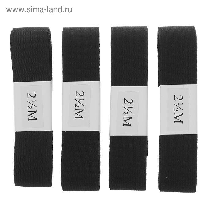 Резинка бельевая, ширина - 24мм, 2,5м, 4шт, цвет чёрный