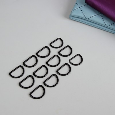 Полукольца для сумок, d = 32 мм, 12 шт, цвет чёрный