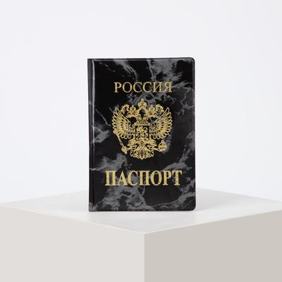 """Passport cover """"Russia, coat of arms"""", black"""