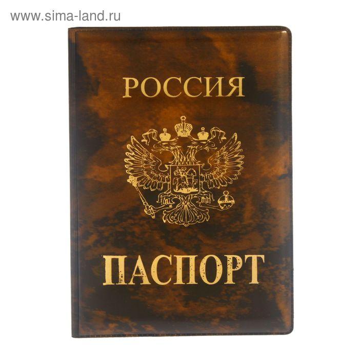 """Обложка для паспорта """"Россия, герб"""", тёмно-коричневая"""