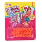 """Резиночки для плетения """"Бабочка"""", 6 видов двухцветных по 30 шт. + 80 шт. цветных резинок, пяльцы 2-х видов"""