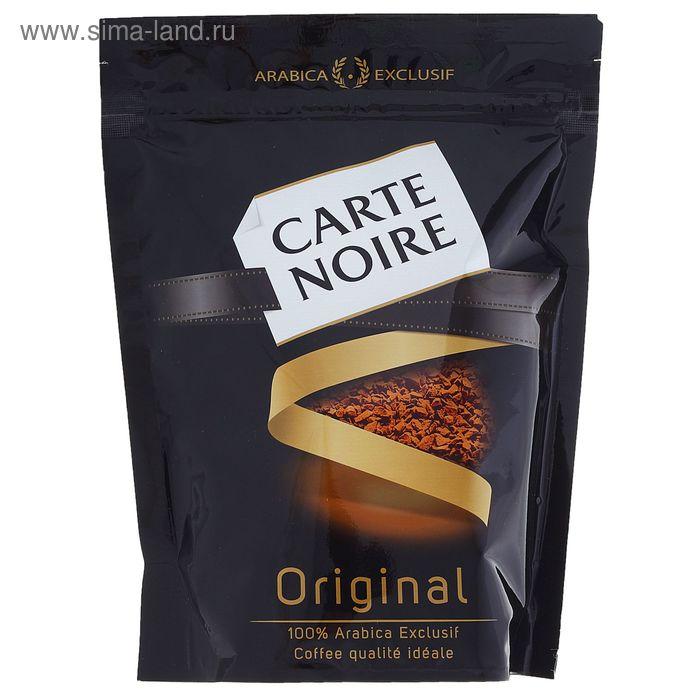Кофе Carte Noire, Original, натуральный, сублимированный, 150 г